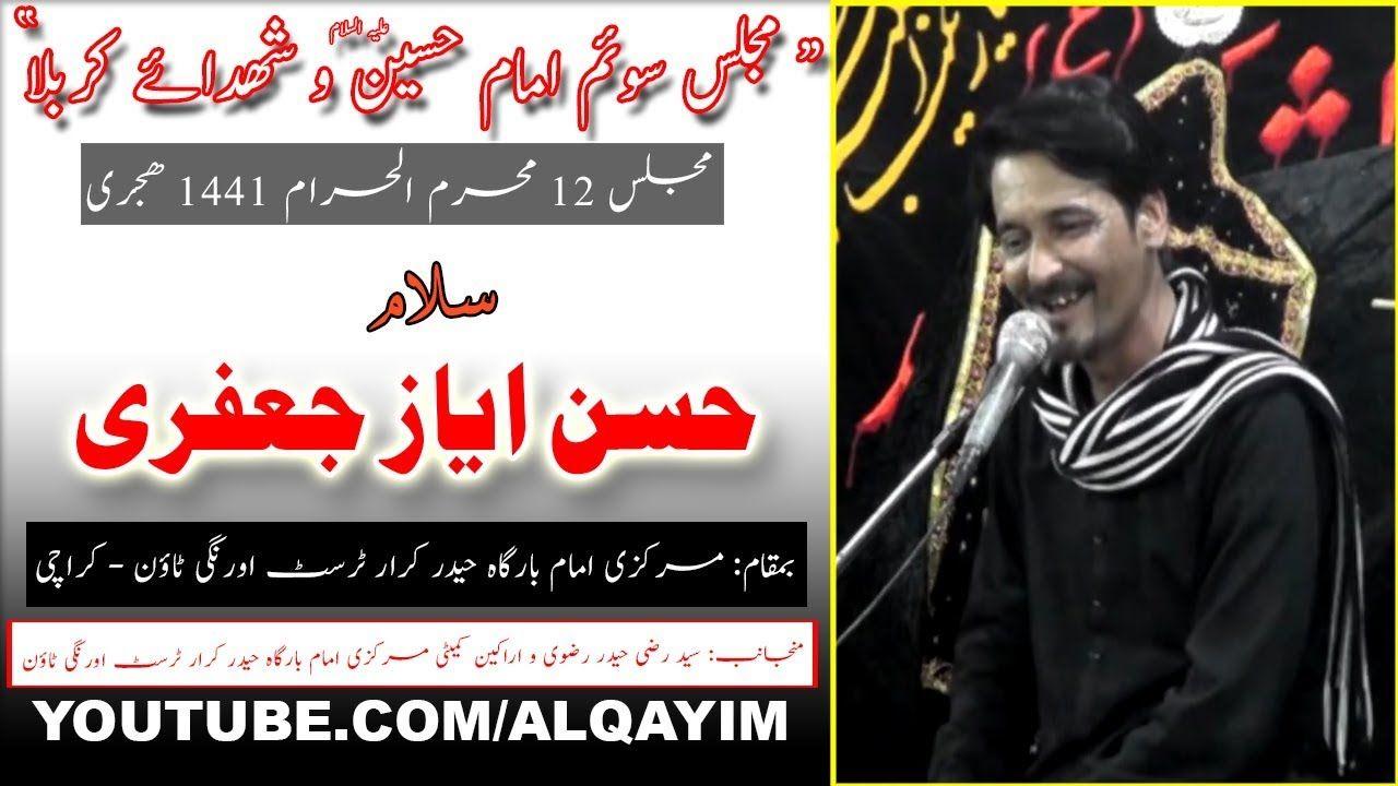 12th Muharram Majlis-e-Soyem - 1441/2019 - Hasan Ayaz Jafri - Imam Bargah Haider-e-Karar Trust Orangi Town - Karachi