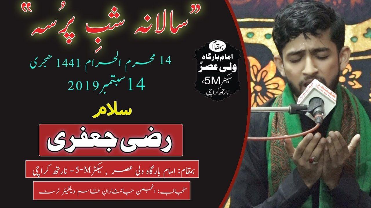 Salaam   Razi Jafri   Shab-e-Pursa - 14th Muharram 1441/2019 - Karachi