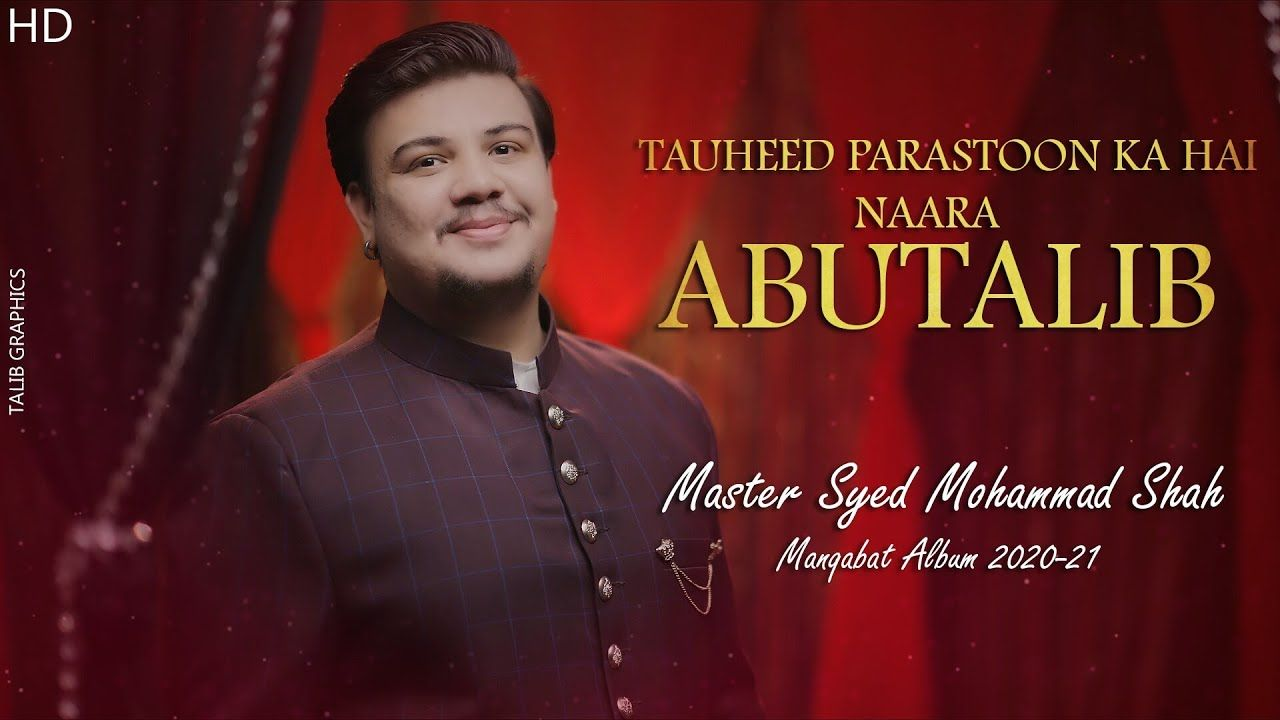Tauheed Parsto Ka Hai Nara Abutalib |Master Muhammad Shah Manqabat 2020| Best Manqabat |