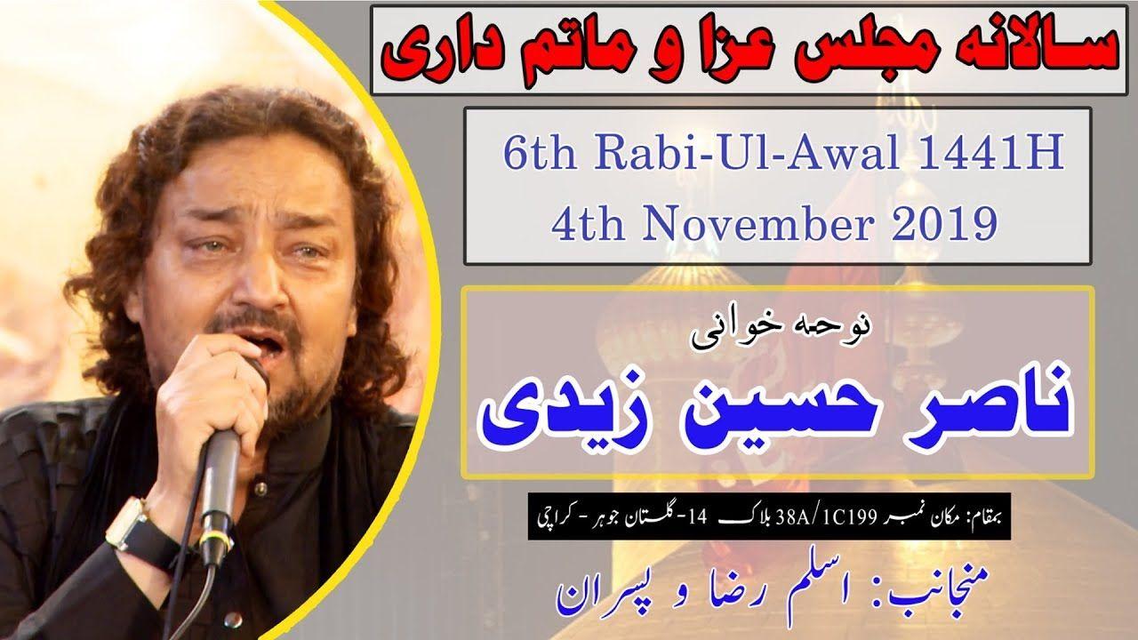 Noha | Nasir Hussain Zaidi | 6th Rabi Awal 1441/2019 - House # 38A/1C199 Gulistan-e-Johar - Karachi