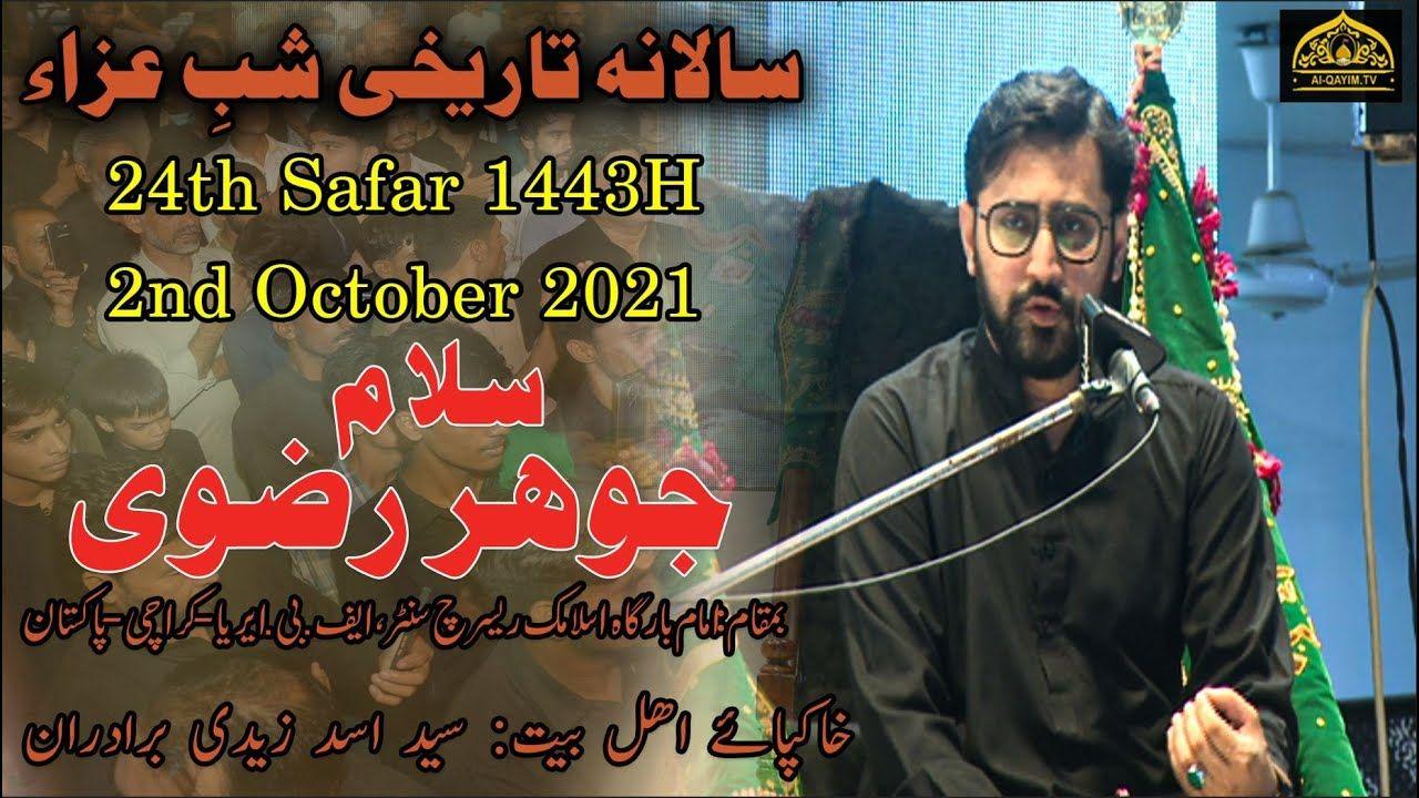 Salam   Johar Rizvi   24th Safar 1443/2021   Salana Shab-e-Aza Imam Bargah Islamic Research Center