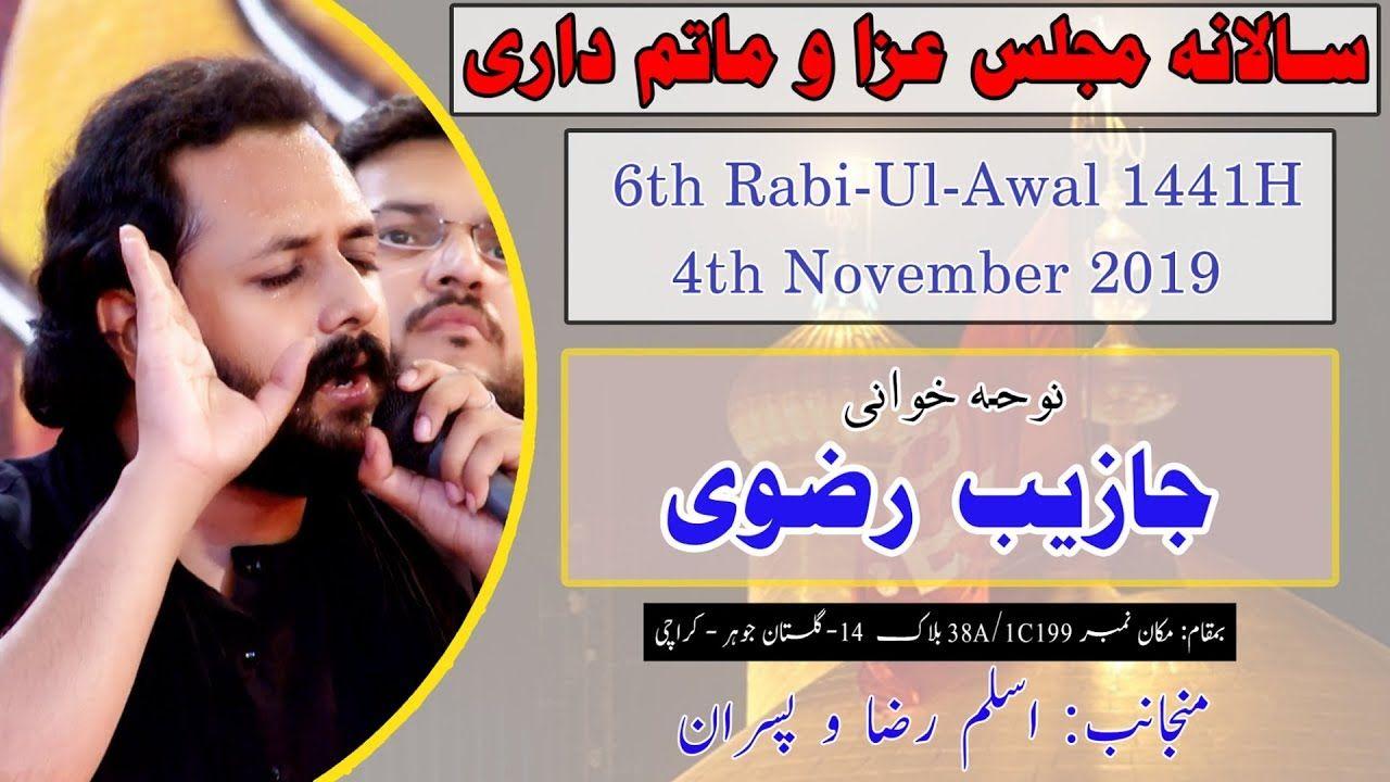 Noha | Jazib Rizvi | 6th Rabi Awal 1441/2019 - House # 38A/1C199 Gulistan-e-Johar - Karachi