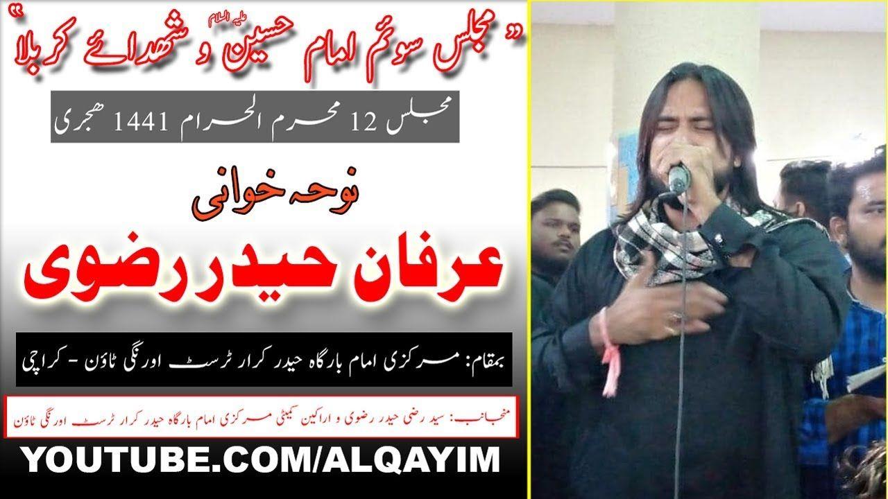 12th Muharram Majlis-e-Soyem - 1441/2019 - Irfan Haider Rizvi - Imam Bargah Haider-e-Karar Trust Orangi Town - Karachi