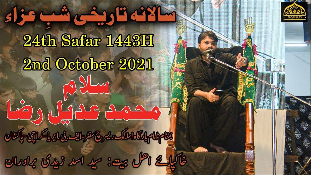 Salam   Adeel Raza   24th Safar 1443/2021   Salana Shab-e-Aza Imam Bargah Islamic Research Center