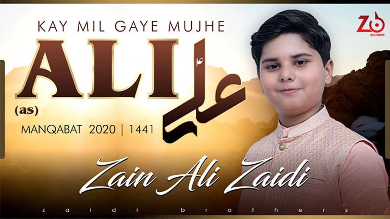 13 Rajab New Manqabat 2020 | Mil Gaye Mujhe Ali A.S | Zain Ali Zaidi | Moula Imam Ali A.S