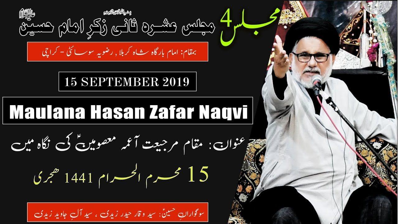 15th Muharram Majlis Ashrah-e-Saani 2019 - Moulana Hasan Zafar Naqvi - Imam Bargah Shah-e-Karbala