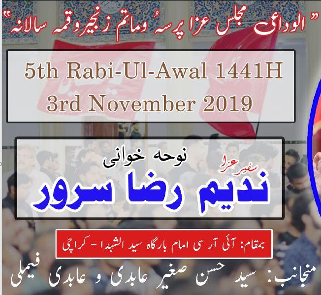 Alwadai Majlis-e-Aza Pursa Wo Matam Zanjeer 5th Rabi Awal 1441-2019 - Imam Bargah Islamic Research Center