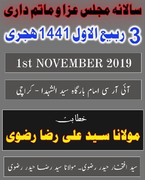 Salana Majlis-e-Aza 3rd Rabi Awal 1441/2019 - Imam Bargah Islamic Research Center