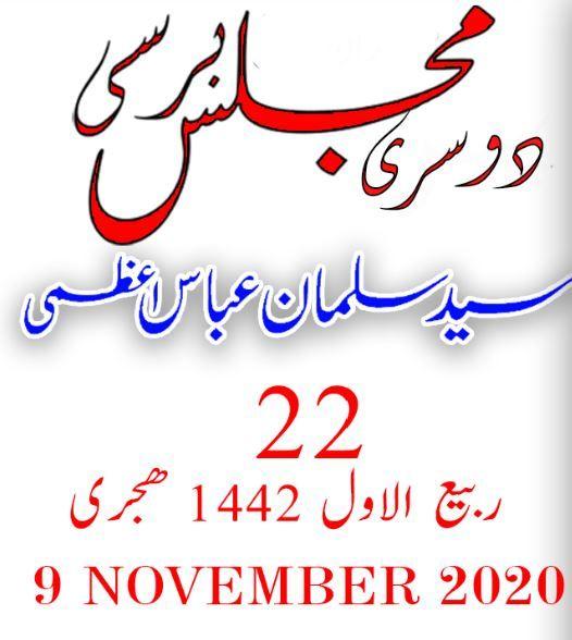2nd Majlis-e-Barsi Syed Salman Abbas Azmi - 22nd Rabi Awal 1442 / 9th November 2020 - Markazi Imam Bargah Jaffar-e-Tayyar - Malir, Karachi - Pakistan