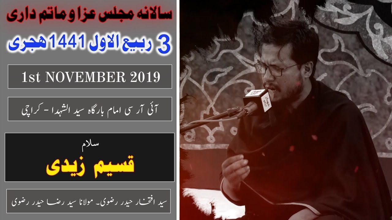 Salam | Qaseem Zaidi | 3rd Rabi Awal 1441/2019 - Imam Bargah Islamic Research Center - Karachi