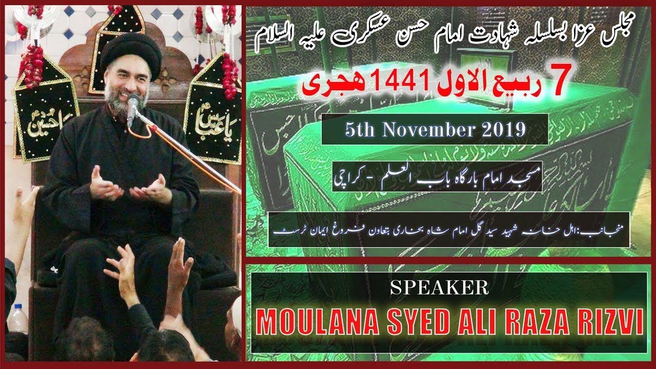 7th Rabi Awal Majlis-e-Aza Shahadat Imam Hasan Askari A.S - 1441/2019 - Moulana Ali Raza Rizvi - Imam Bargah Babulilm - Karachi