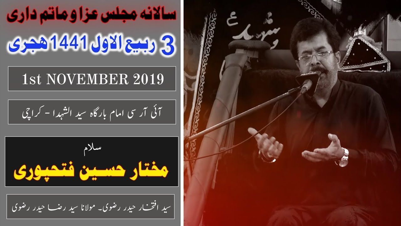 Salam | Mukhtar Hussain | 3rd Rabi Awal 1441/2019 - Imam Bargah Islamic Research Center - Karachi