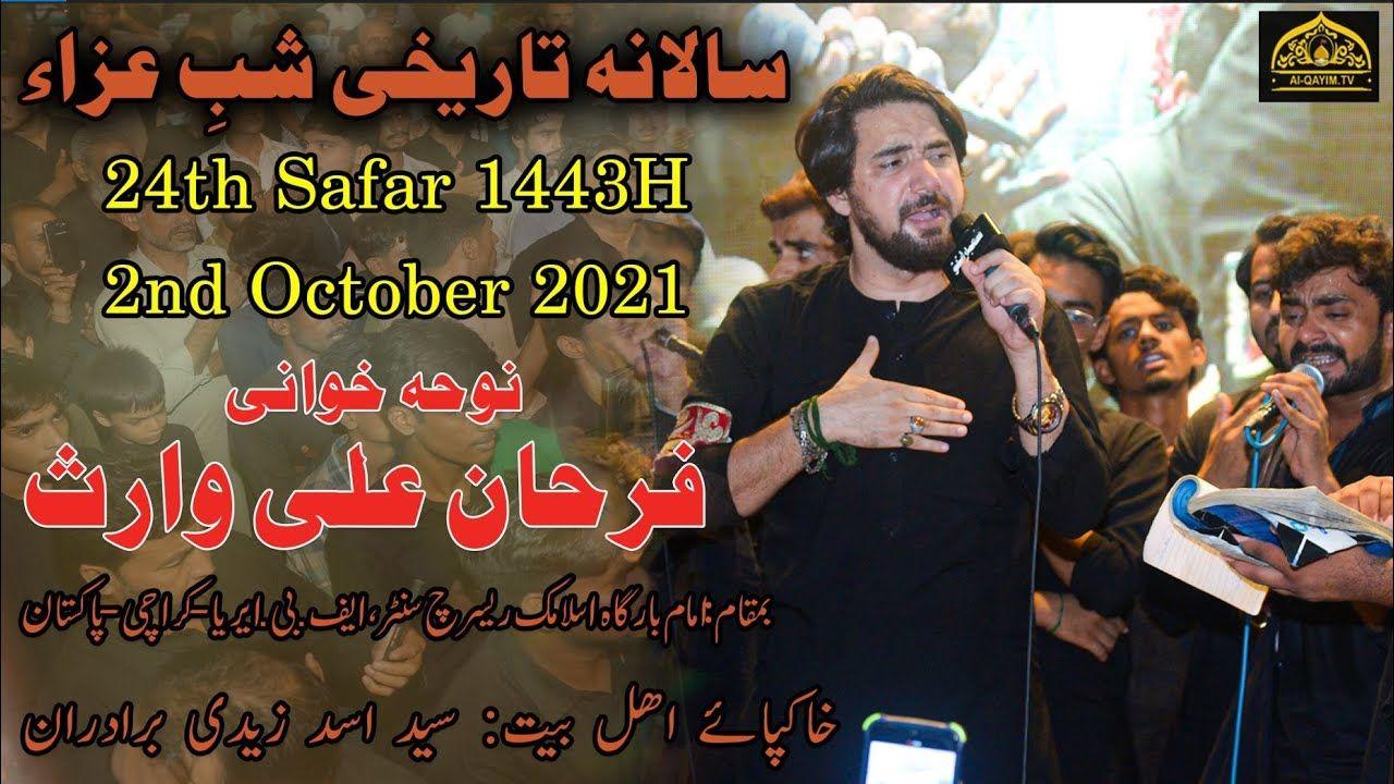 Farhan Ali Waris   24th Safar 1443/2021   Salana Shab-e-Aza Imam Bargah Islamic Research Center