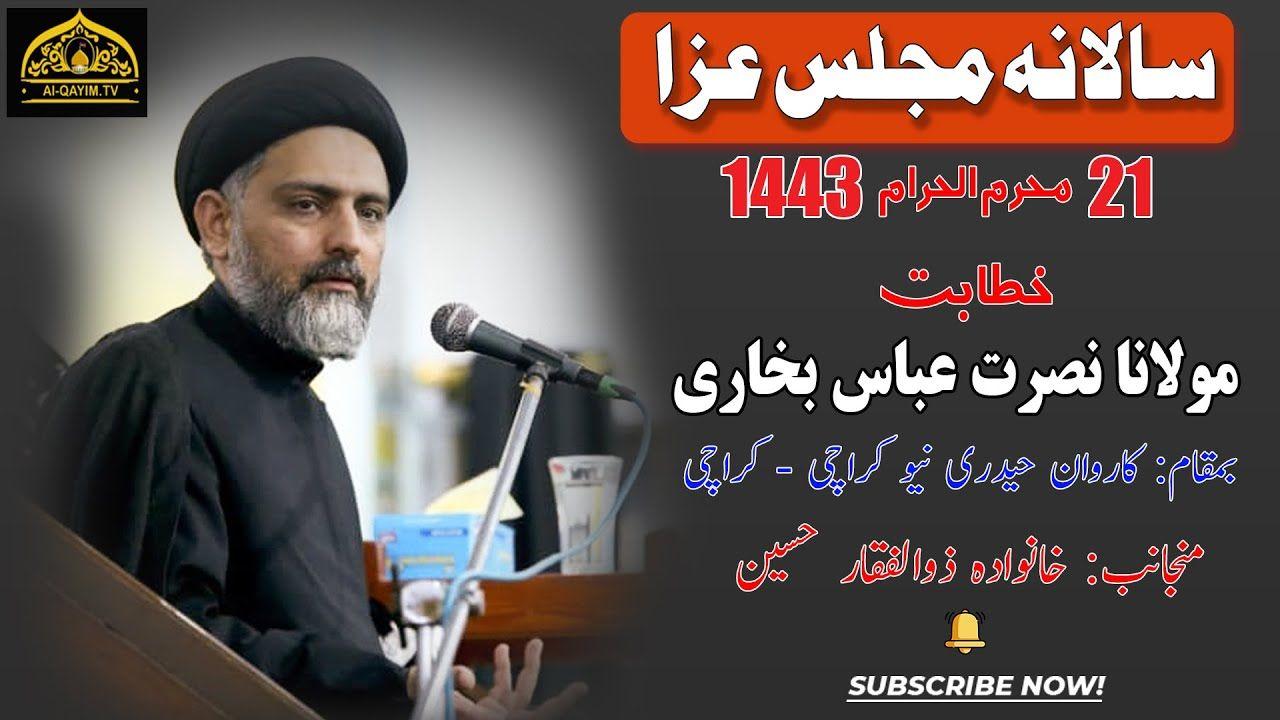 Salana Majlis-e-Aza   Moulana Nusrat Abbas Bukhari   21 Muharram 2021   Karwan-e-Haideri - Karachi