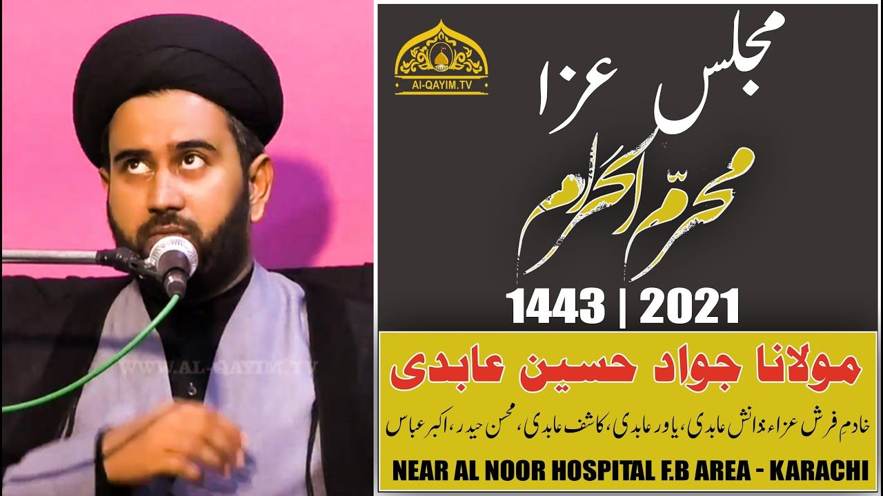 Majlis-e-Aza   Moulana Jawad Hussain Abidi   26th Muharram 2021   Near Al Noor Hospital - Karachi
