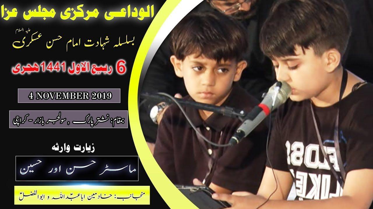 Ziarat Warisa | Master Hasan & Hussain | 6th Rabi Awal 1441/2019 - Nishtar Park Solider Bazar - Karachi