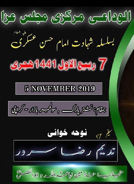 Alwadai Markazi Majlis-e-Aza Shahadat Imam Hasan Askari 7th Rabi Awal 1441-2019 - Nishtar Park