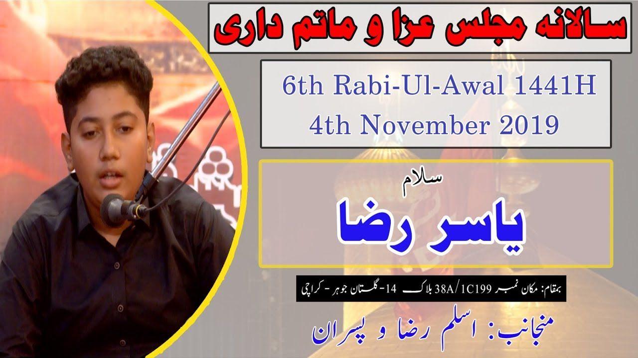 Salam | Yasir Raza | 6th Rabi Awal 1441/2019 - House # 38A/1C199 Gulistan-e-Johar - Karachi